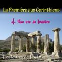 La Première aux Corinthiens - 4. Une vie de lumière [ 1 Co 5-6 ]