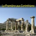 L'ENSEMBLE DE LA PREMIÈRE AUX CORINTHIENS