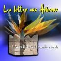 La lettre aux Hébreux - 5. Passez du lait à la nourriture [ He 5,1 - 6,20 ]