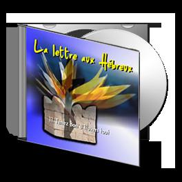 Les Hébreux, sur CD - 11. Tenez bon à travers tout