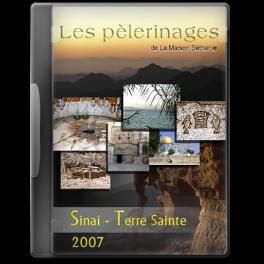 Diaporama Sinaï - Terre Sainte 2007